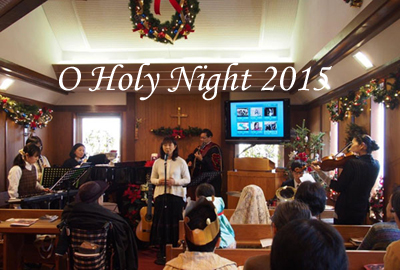 2015-o-holy-night.jpg(147119 byte)